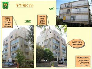 """תמונה של רחוב אמיר 9 - פרוייקט תמ""""א 38"""