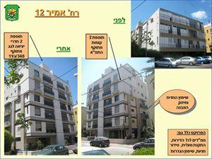"""תמונה של רחוב אמיר 12 - פרוייקט תמ""""א 38"""