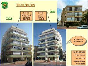 """תמונה של רחוב תל חי 15 - פרוייקט תמ""""א 38"""